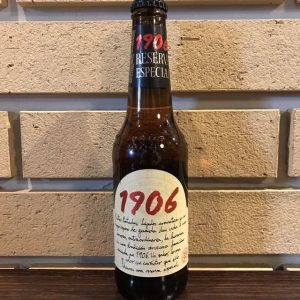 【黒毛和牛居酒屋 とりこ】で味わえるクラフトビール